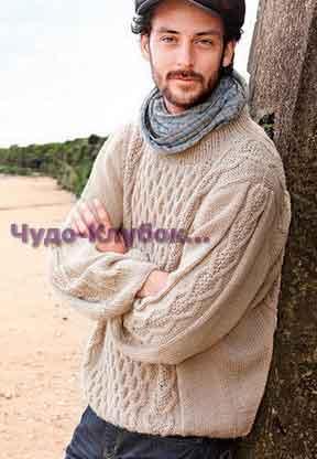 """Пуловер с вафельным узором и узором """"косы"""" 192"""