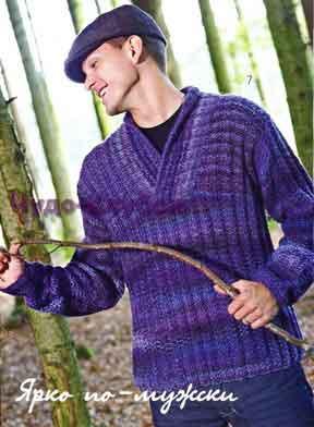 Пуловер с воротником-шалькой 214