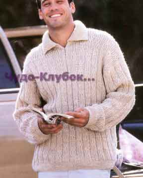 Пуловер с застежкой-молнией 201