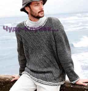 Пуловер со структурным узором 191