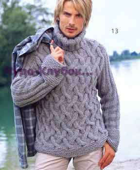 Серый свитер с косами 222