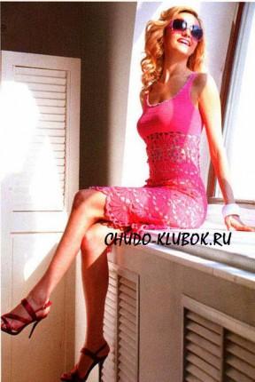 plate kruchkom1297 e1339074569960