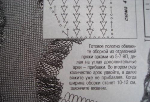 sharf kryuchkom4