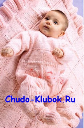 Комплект для девочки: одеяло, комбинезон, шапочка и пинетки 23
