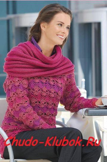 pulover i sharf
