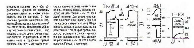 zhaket s kapyushonom 3