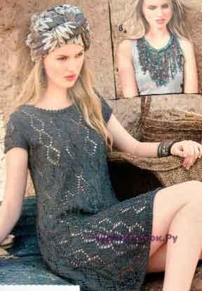 197 Платье и ожерелье с бусинами