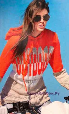51 Пуловер с капюшоном и надписью