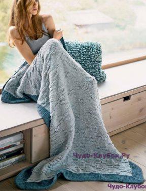 44 Плед и подушка