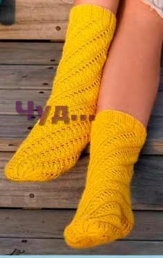 11 Желтые носки