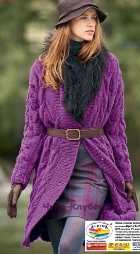 70 Фиолетовое пальто