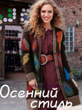 83 Пальто и шарф