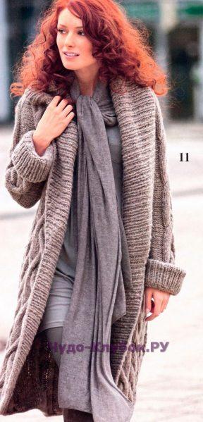 81 Пальто с косами