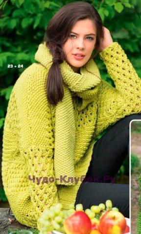 828 Пуловер и шарф салатового цвета