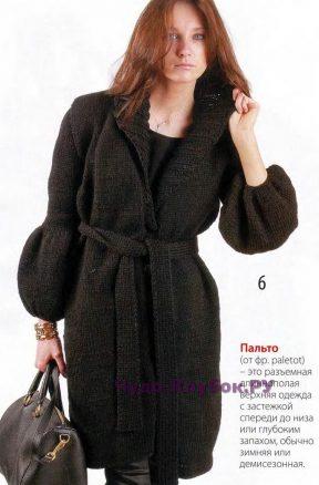 91 Черное пальто
