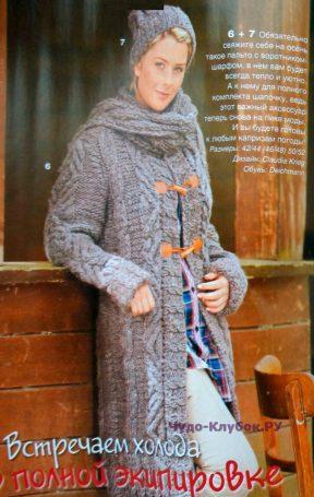 93 Пальто с воротничком-шарфом и шапочка