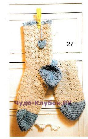 13 Ажурные носочки