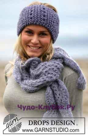 325 Повязка на голову и шарф