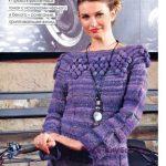 pulover s koketkoy iz shishechek 1088