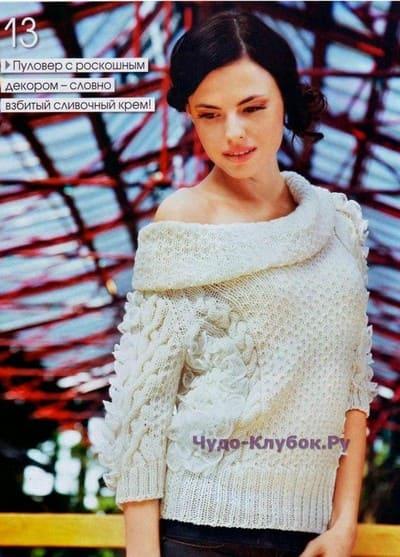 pulover s roskoshnuym dekorom 1083