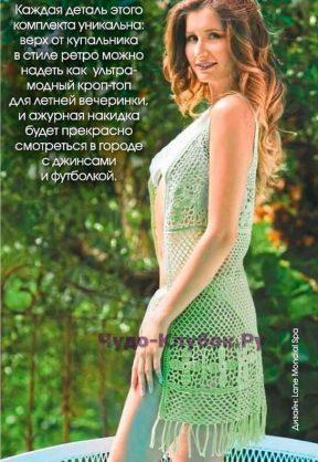 azhurnaya nakidka 29