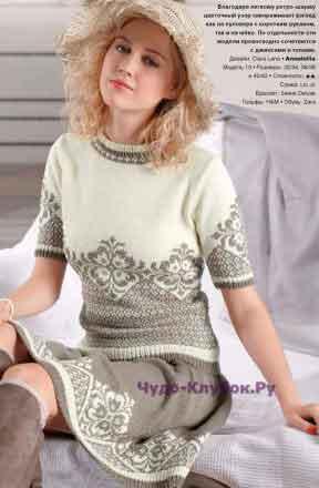 YUbka i pulover s tsvetochnyim uzorom 112