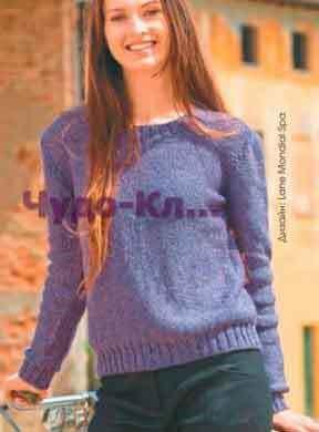 pulover s effektnoy kosoy na spinke 1331