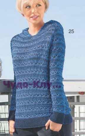 pulover iz relefnogo uzora 1478 288x460 1