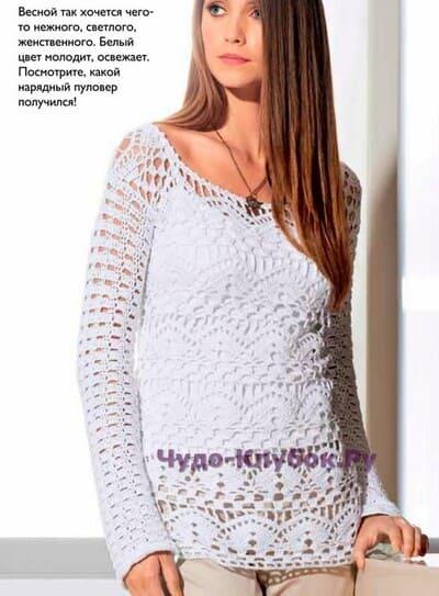 pulover s kruzhevnuym uzorom 1447 1