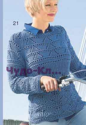 siniy pulover reglan 1479 288x417 1