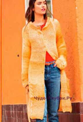 Янтарное пальто 129