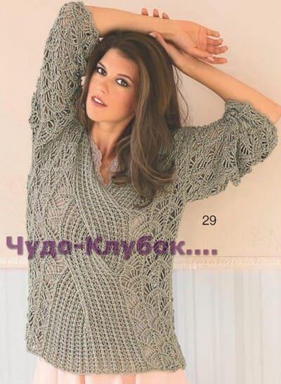 kruzhevnoy pulover s centralnoy kosoy 1485 1