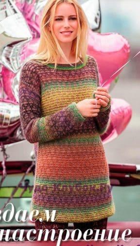 pulover raznotsvetnyiy 1516 288x505 1