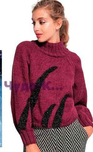 pulover s applikatsiey 1519