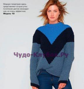 pulover s geometricheskim uzorom 1512 288x304 1
