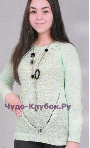 pulover salatovogo tsveta 1495 288x473 1