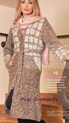 Пальто из буклированной пряжи 135