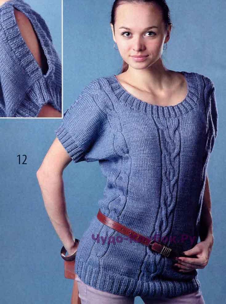 pulover s korotkimi rukavami 1577