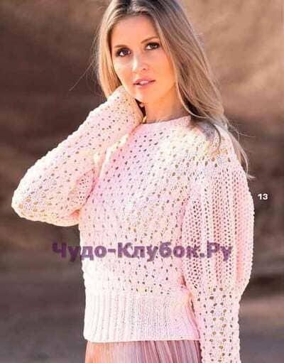 pulover s rukavami buf 1581
