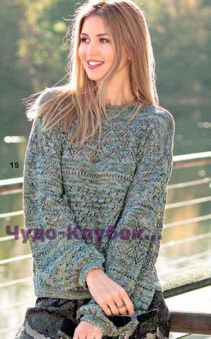 pulover s sochetaniem uzorov 1580