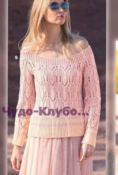 pulover s azhurnym uzorom 1651