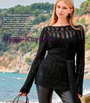 Azhurnyiy pulover s shirokim poyasom 1670