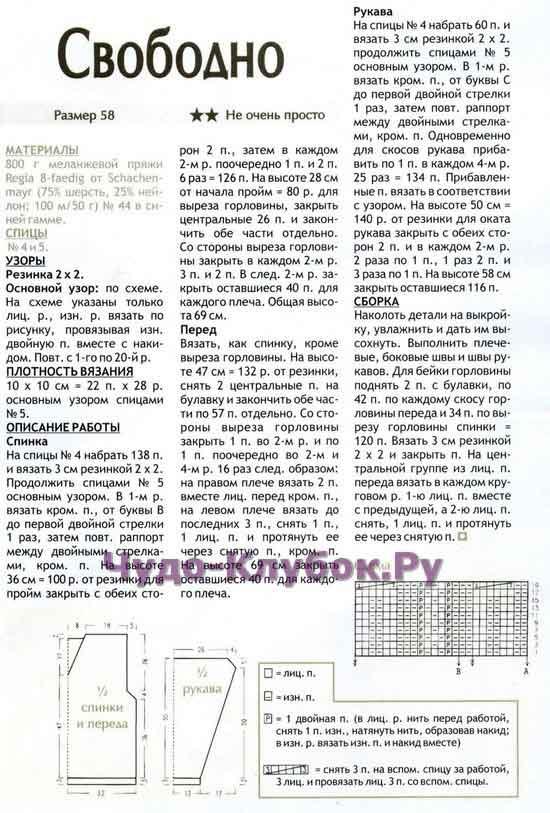 pulover sinego czveta 207 1