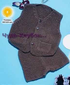 Костюм для мальчика темно-серого цвета: жилет и шорты 25