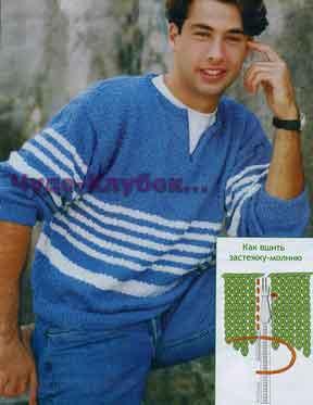 Мужской пуловер в морском стиле 240