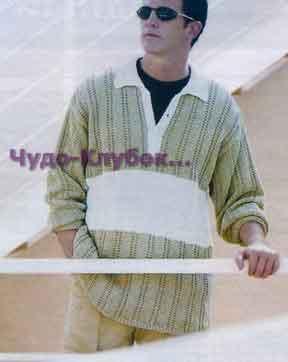Пуловер серого цвета с белыми вставками 239