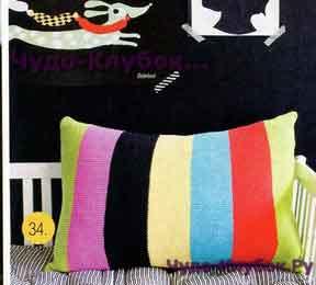 Разноцветный полосатый чехол на подушку 102