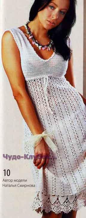 фото Белое ажурное платье вязаное крючком 743