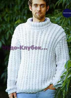 фото Белый свитер с косами вязаный спицами 271