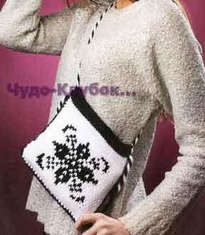 фото Черно-белая сумка с орнаментом вязаная спицами и крючком 167